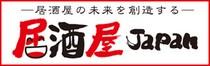 居酒屋Japan2020
