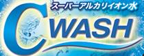 c-wash
